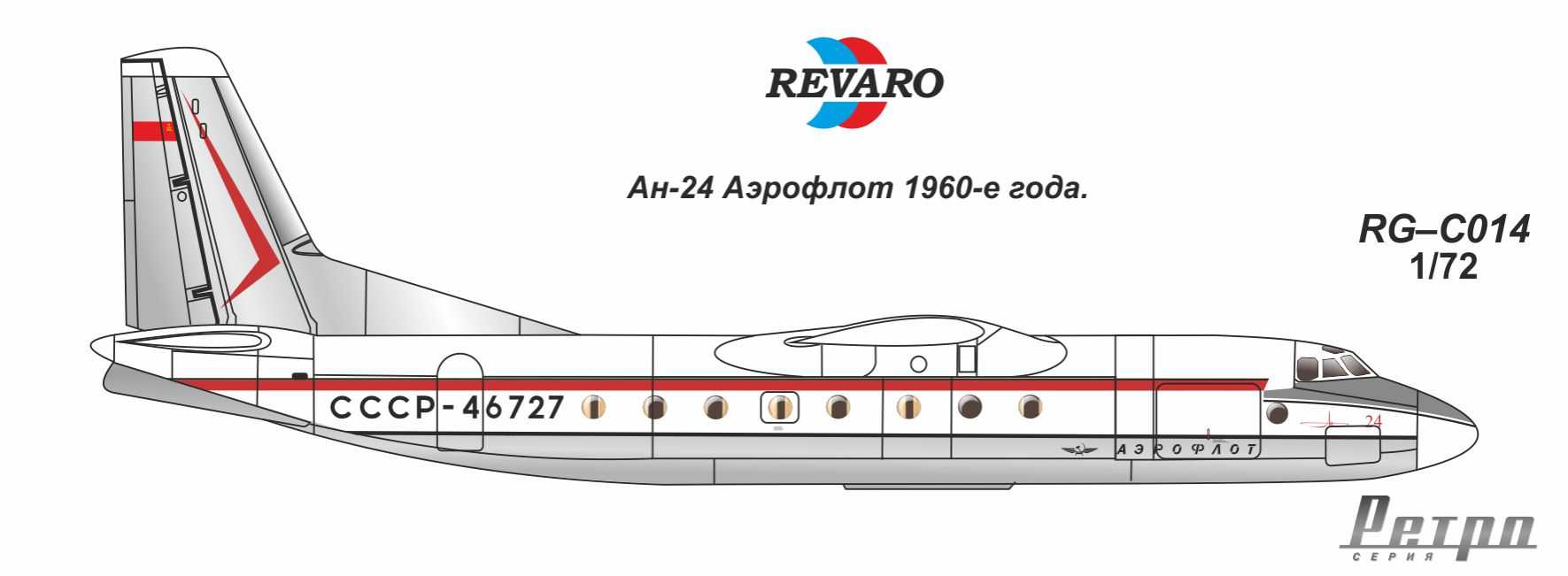 декали 1/72 revaro An-30 A-Model decal