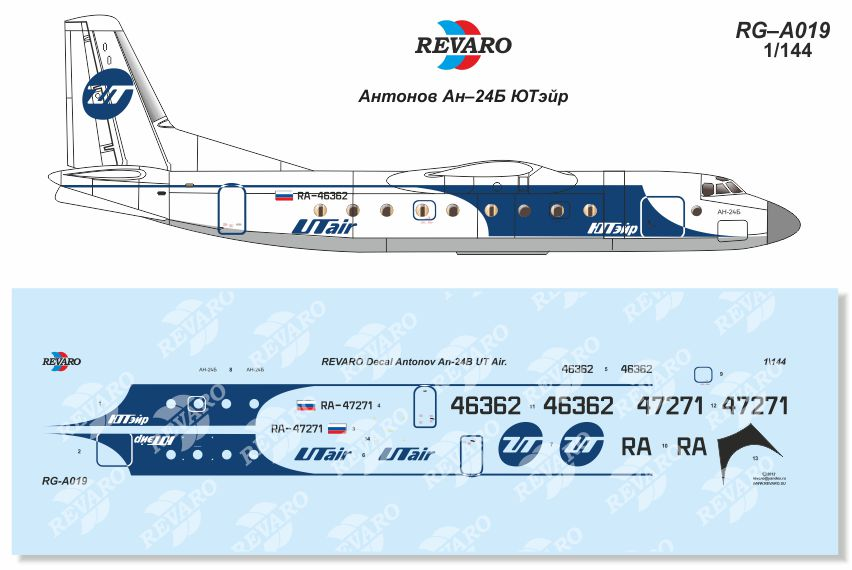 декаль, 1/144, Ан-24, revaro, реваро, An-24 A, decal