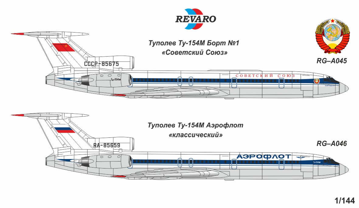 декали decals 1/144 revaro Tu Ту-154м звезда zvezdaaeroflot